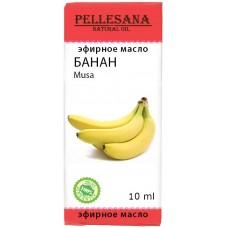 Масло банана 10 мл эфирное